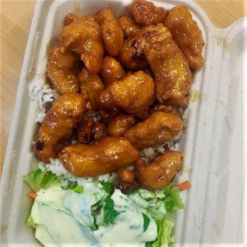 Orange Chicken w/Rice & Salad