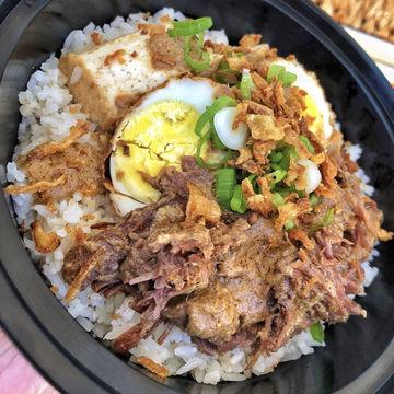 Ren-Dang Stew 🌶