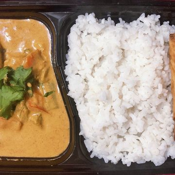 Red Chicken Curry